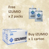IZUMIO Offer Package 1